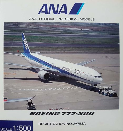 Hogan ANA All Nippon Airways B 777-381 1:500 - NH50013