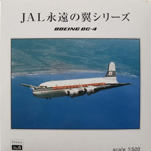 Herpa Wings JAL Japan Airlines DC-4-1009 1:500 - JE2011