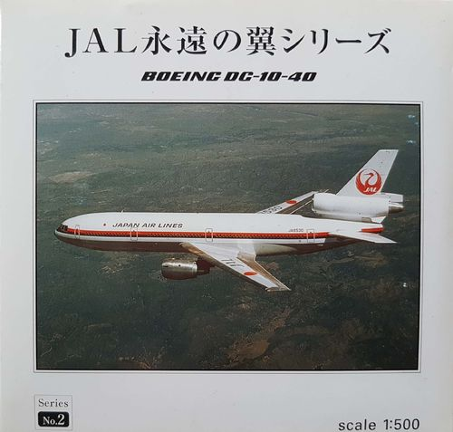 Herpa Wings JAL Japan Airlines DC-10-40 1:500 - JE2007 / 513760
