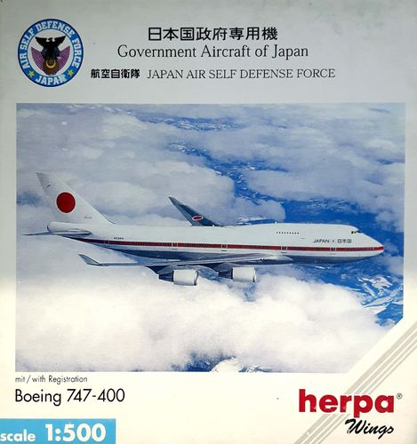 Herpa Wings Japan Air Self Defense Force B 747-47C 1:500 - 511575