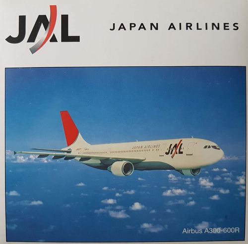 Herpa Wings JAL Japan Airlines A300B4-622R 1:500 - 510790