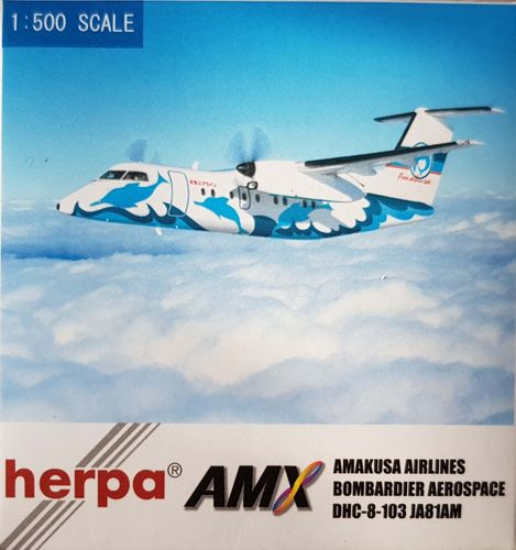 Herpa Wings Amakusa Airlines DHC-8-103-8Q 1:500 - 511477