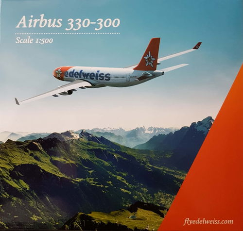 Lupa Edelweiss Airbus A330-300 - HB-JHK - 1:500