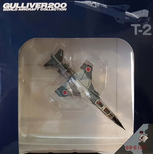 World Aircraft Collection Japan Air Self Defense Force T-2A 1:200 - WA22097